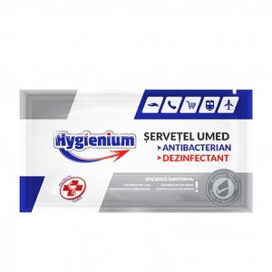 Hygienium Antibacterial and Disinfectant Individual Wet Wipe