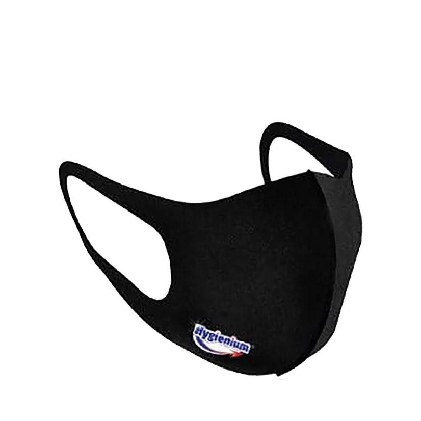 Hygienium Reusable Face Mask Black